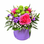 Cutie cu flori multi colore