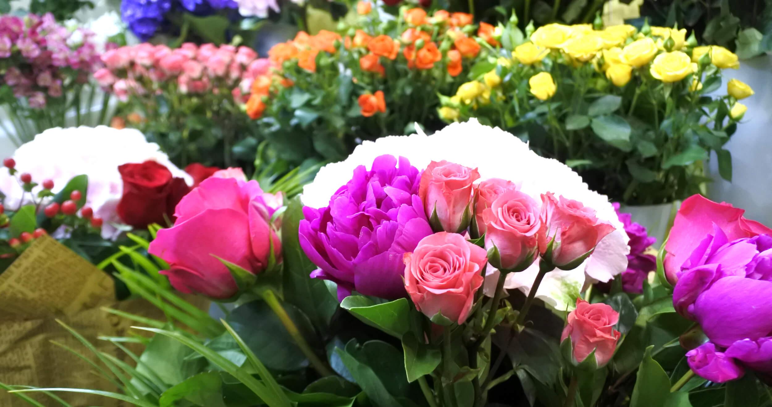 Floraria Flori Deosebite bucuresti